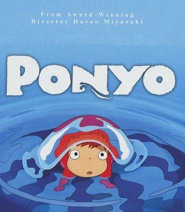 Ponyo2