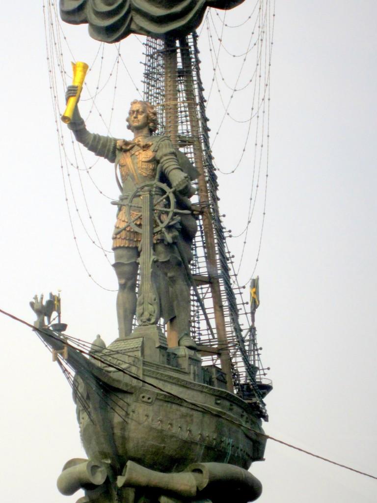 pedro i el grande y rusia conquisto los mares hycmar